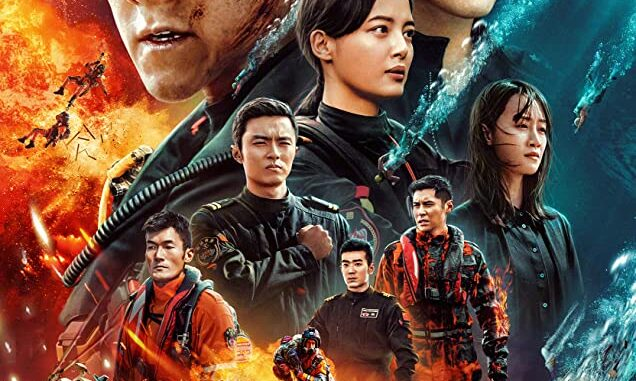 Download The Rescue (2020) Full Movie Free