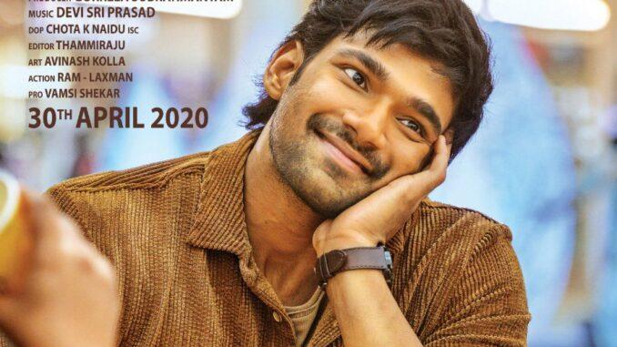 Download Alludu Adhurs (2021) Telugu Full Movie Free