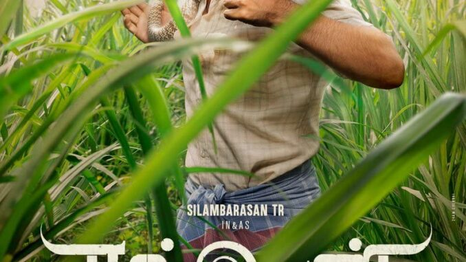 Download Eeswaran (2021) Full Movie Free