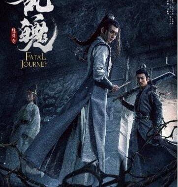 Download Fatal Journey (2020) Chinese Mandarin Full Movie Free
