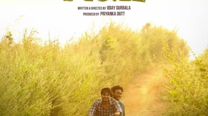 Download Mail (2021) Telugu Full Movie Free