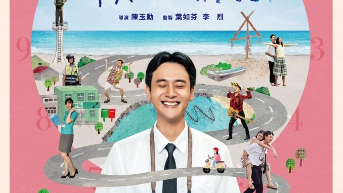 Download My Missing Valentine (2020) Chinese Full Movie Free