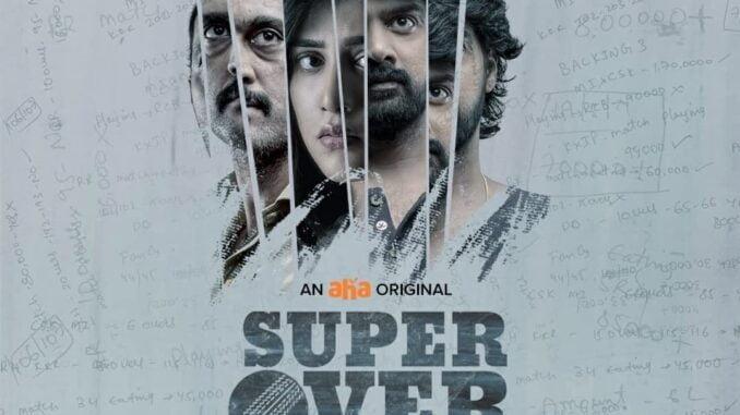 Download Super Over (2021) Telugu Full Movie Free
