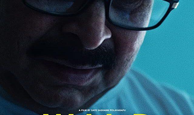 Download Wild World (2021) Telugu Full Movie Free
