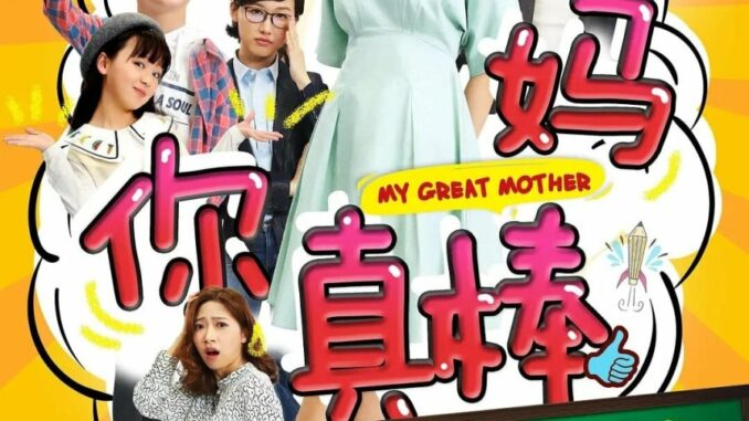 Download My Great Mother (2020) Full Movie Free