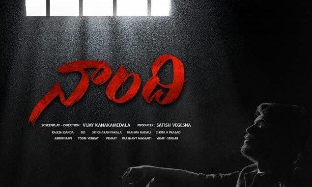 Download Naandhi (2021) Full Movie Free