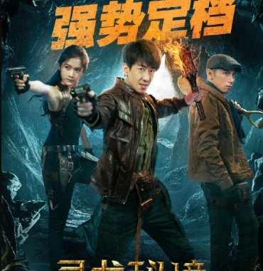 Download Secret Army (2021) Full Movie Free