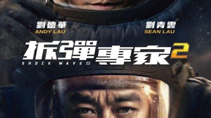 Download Shock Wave 2 (2020) Full Movie Free