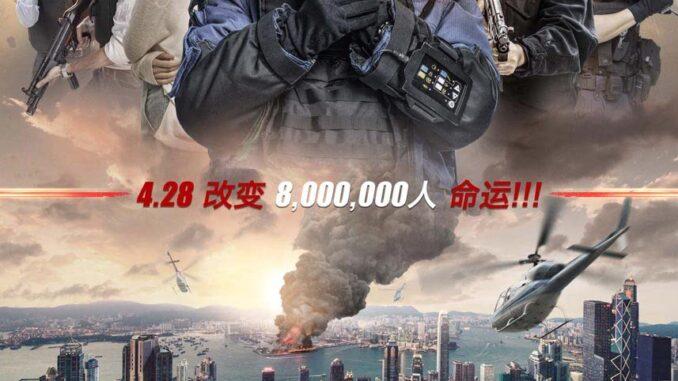 Download Shock Wave (2017) Full Movie Free