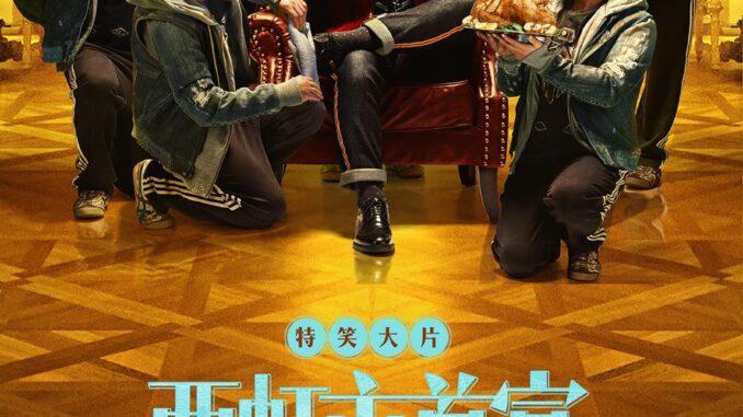 Download Hello Mr. Billionaire (2018) Full Movie Free