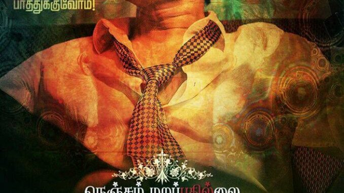 Download Nenjam Marappathillai (2021) Full Movie Free