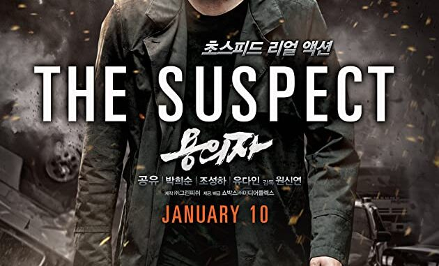 Download The Suspect (Yong-eui-ja) (2013) Full Movie Free