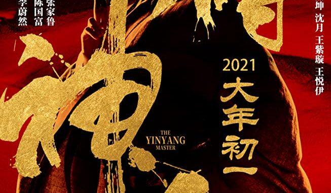 Download The Yinyang Master (2021) Full Movie Free