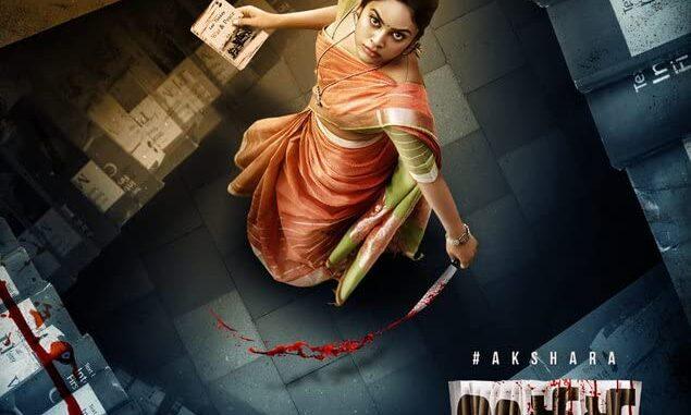 Download Akshara (2021) Bollywood Full Movie Free