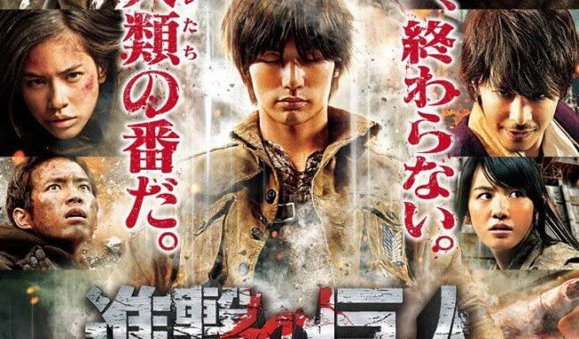 Download Attack on Titan Part 2 (2015) Full Movie Free