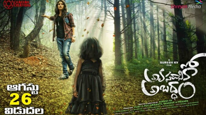 Download Avasaraniko Abaddam (2016) Full Movie Free