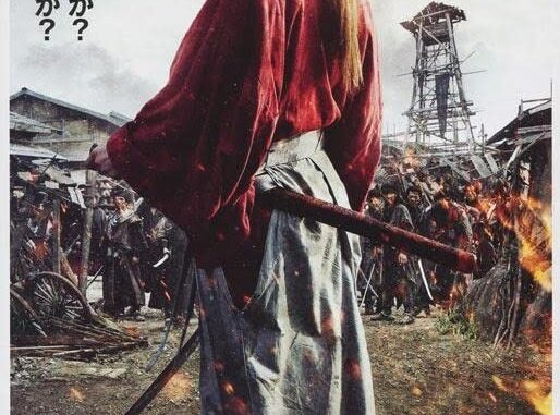 Rurouni Kenshin Part III: The Legend Ends (2014) Full Movie Download