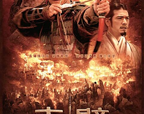 Red Cliff II (2009) Full Movie Download