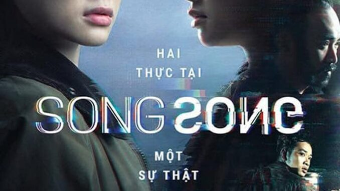Song Song (2021) Full Movie Download
