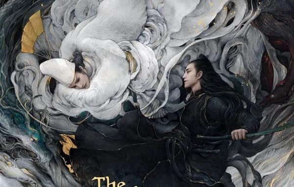 The Yin-Yang Master: Dream of Eternity (2020) Full Movie Download