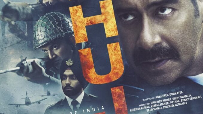 Bhuj: The Pride of India (2021) Full Movie Download