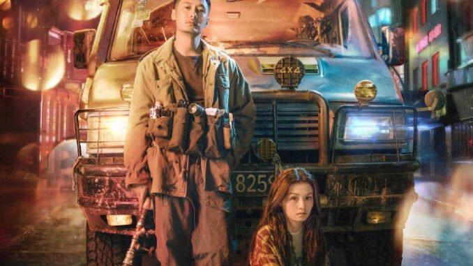 Monster Run (2020) Full Movie Download