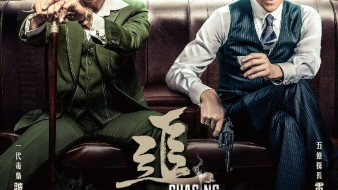 Chasing the Dragon (Chui lung) (2017) Full Movie Download