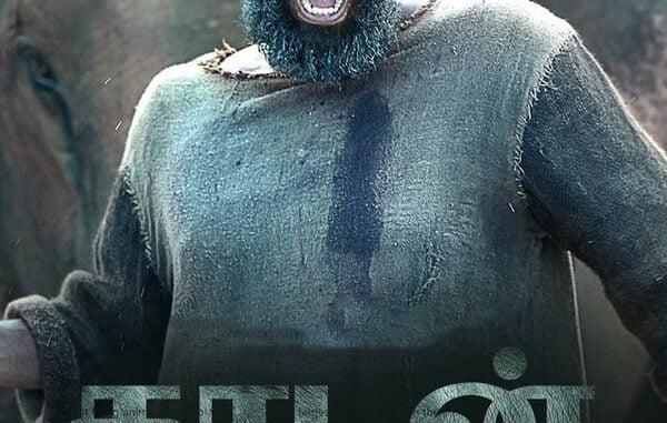 Haathi Mere Saathi (2021) Full Movie Download