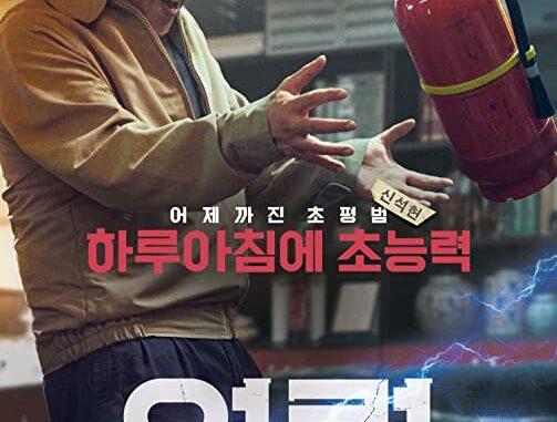 Psychokinesis (2018) Full Movie Download