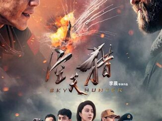 Sky Hunter (2017) Full Movie Download