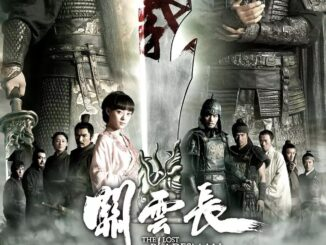 The Lost Bladesman (2011) Full Movie Download