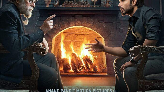 Chehre (2021) Full Movie Download