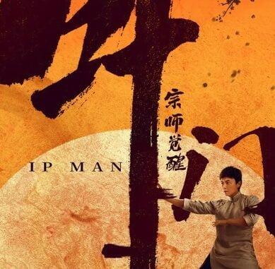 IP Man: The Awakening Master (2021) Full Movie Download