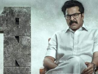 One (2021) Full Movie Download