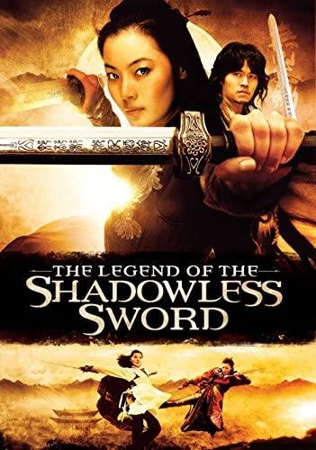 Shadowless Sword (Muyeong geom) (2005) Full Movie Download