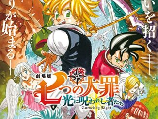 The Seven Deadly Sins: Cursed by Light (2021) Full Movie Download MP4